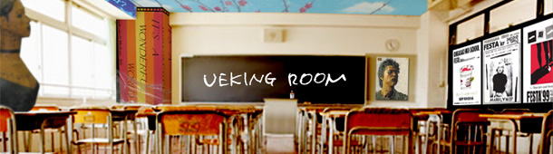 UEKING ROOM